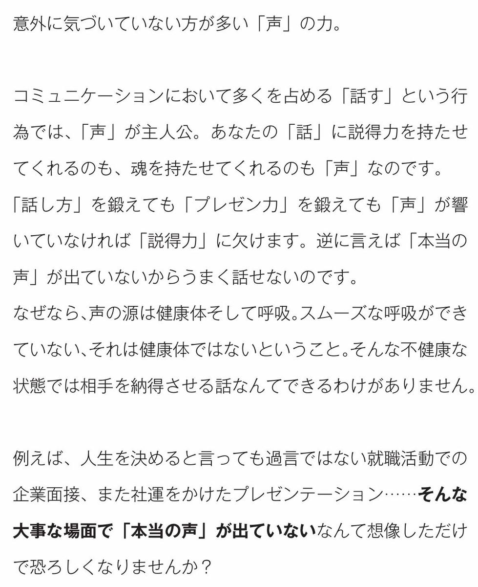 f:id:mojiru:20190807091745j:plain