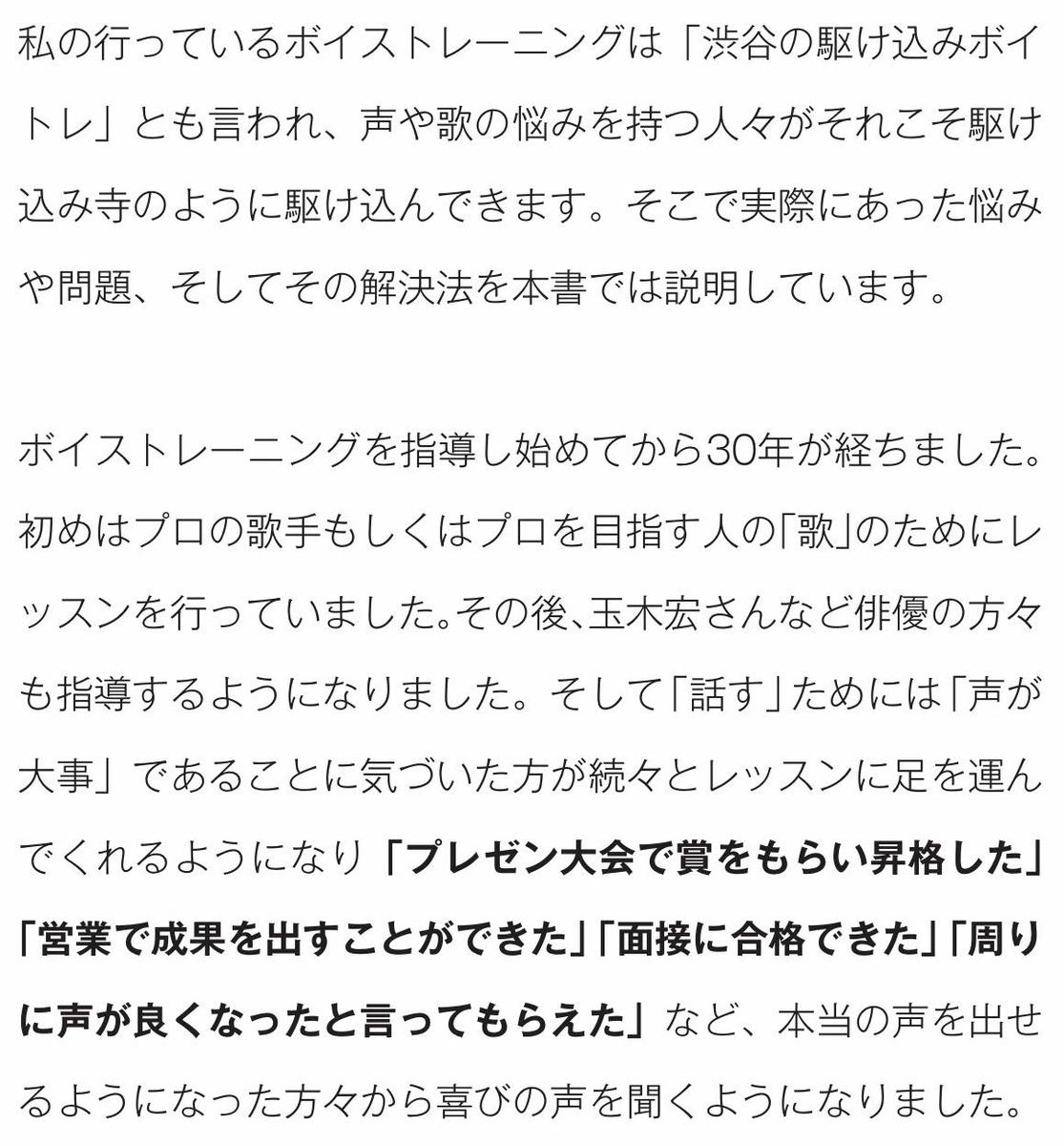 f:id:mojiru:20190807092154j:plain