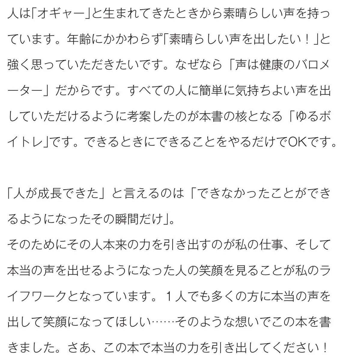 f:id:mojiru:20190807092201j:plain