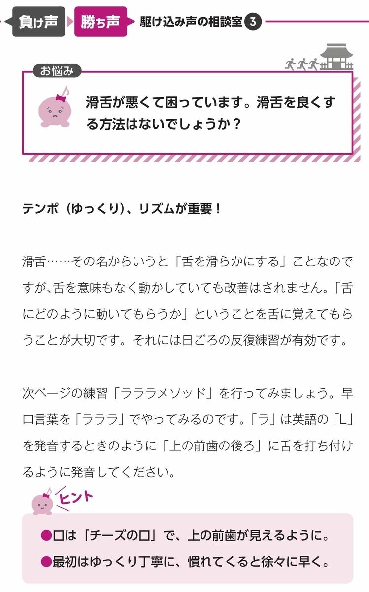 f:id:mojiru:20190807092210j:plain