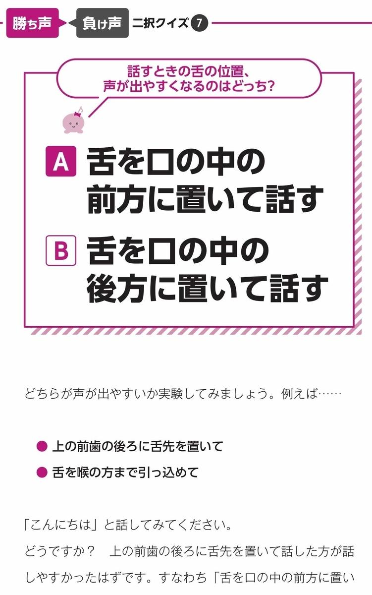 f:id:mojiru:20190807092215j:plain