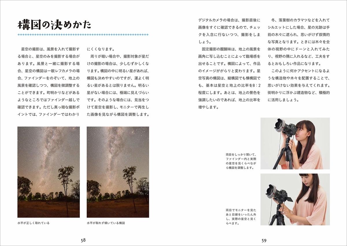 f:id:mojiru:20190808085929j:plain