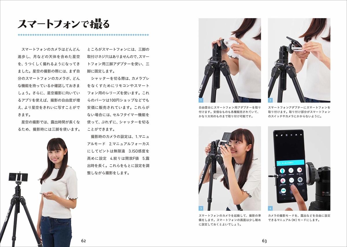 f:id:mojiru:20190808085936j:plain