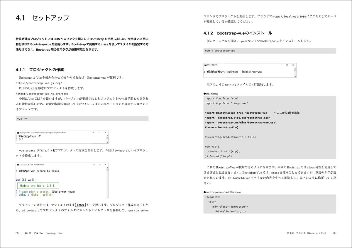 f:id:mojiru:20190813080326j:plain