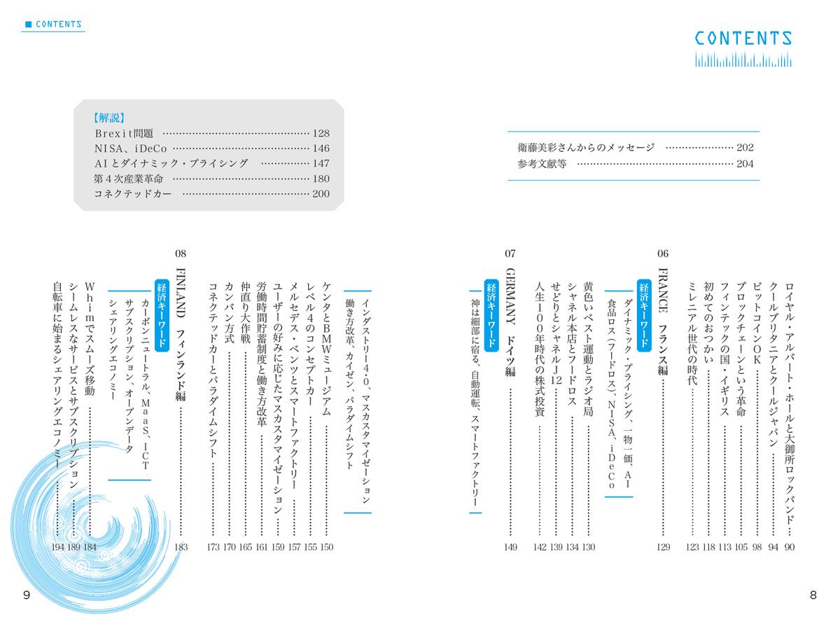 f:id:mojiru:20190819084727j:plain