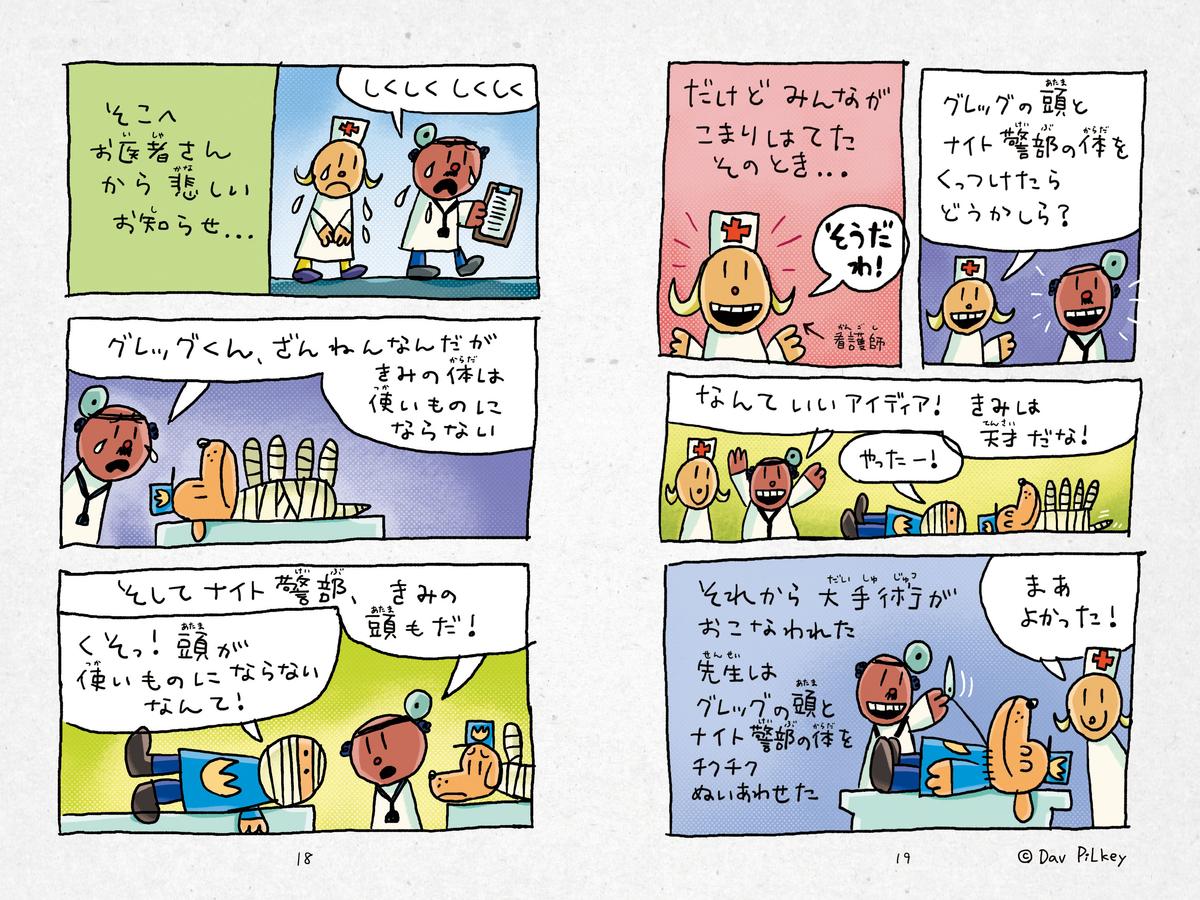 f:id:mojiru:20190819085610j:plain