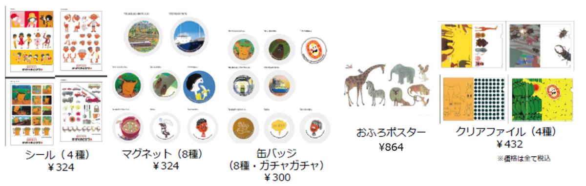 f:id:mojiru:20190823085751p:plain