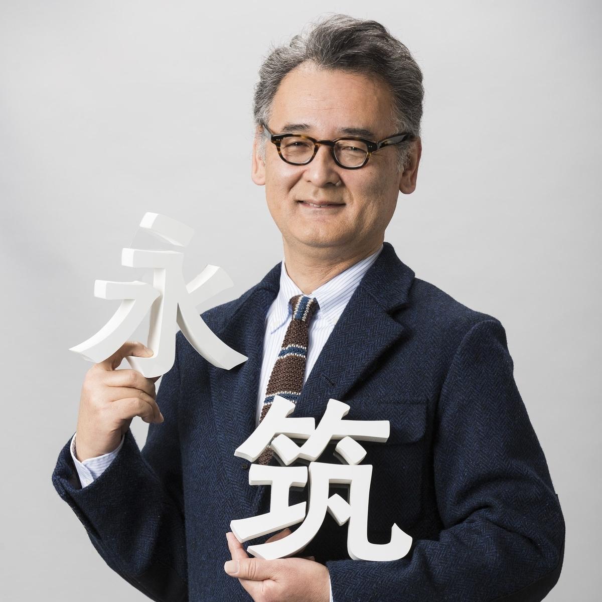 f:id:mojiru:20190826082811j:plain