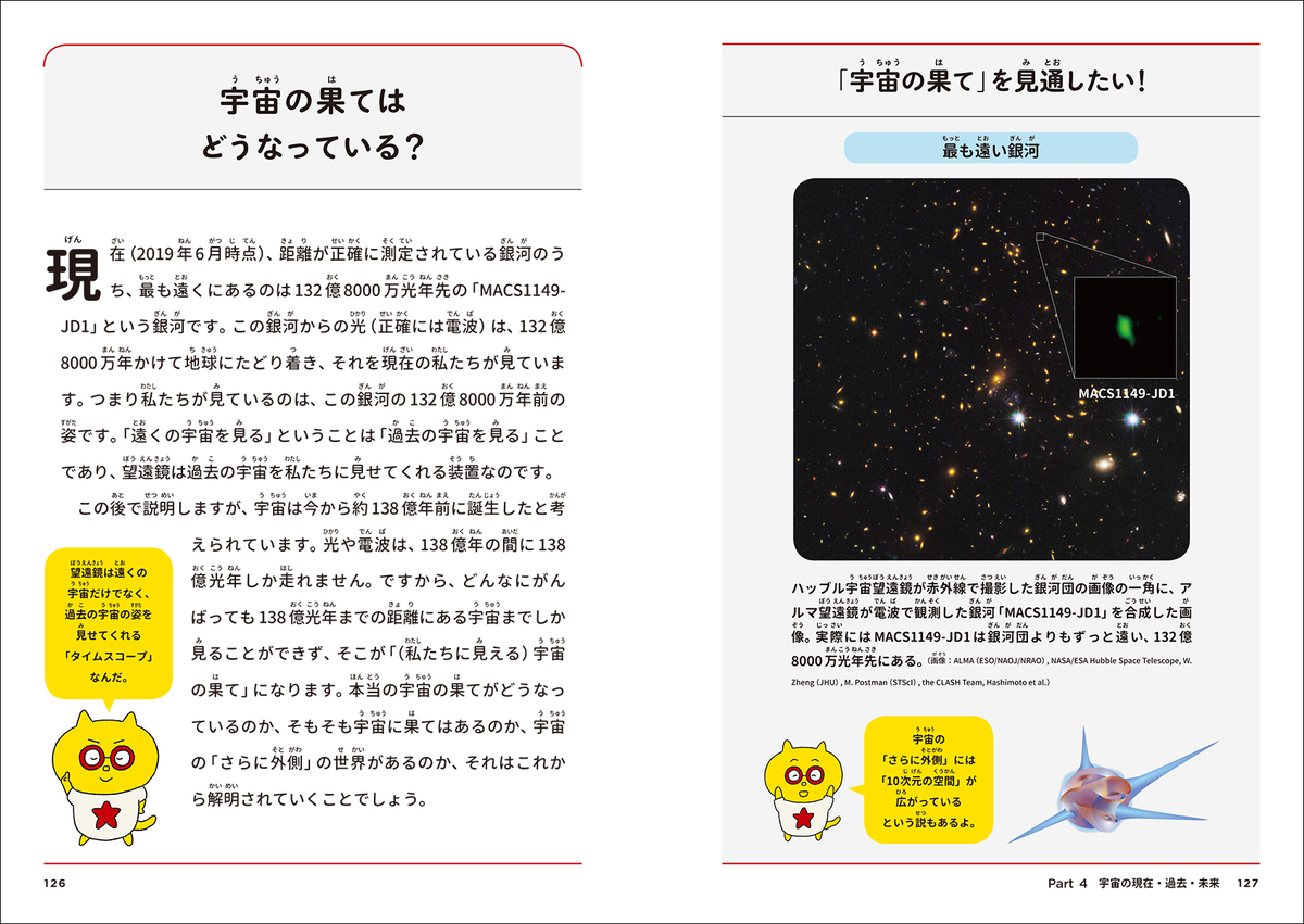 f:id:mojiru:20190826164948j:plain