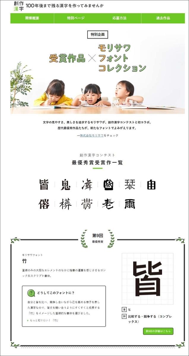 f:id:mojiru:20190903082425j:plain