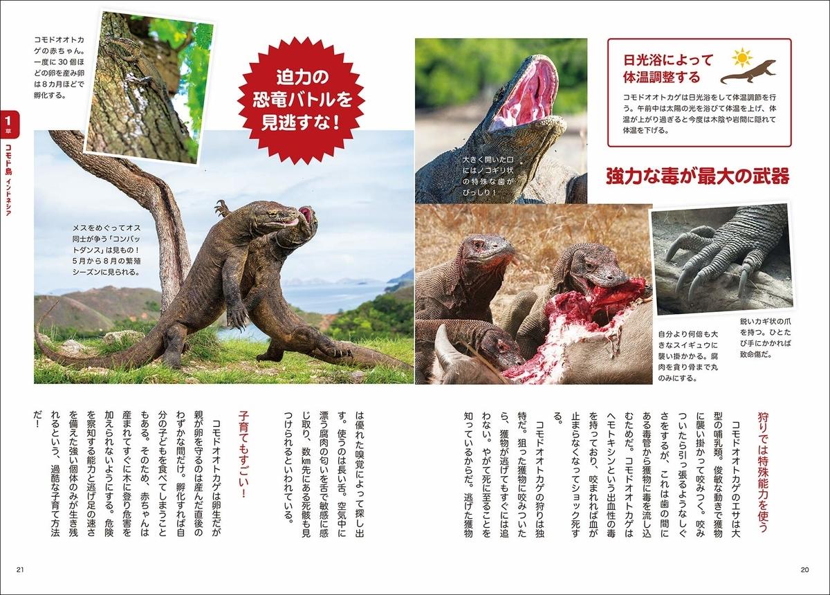 f:id:mojiru:20190903090320j:plain