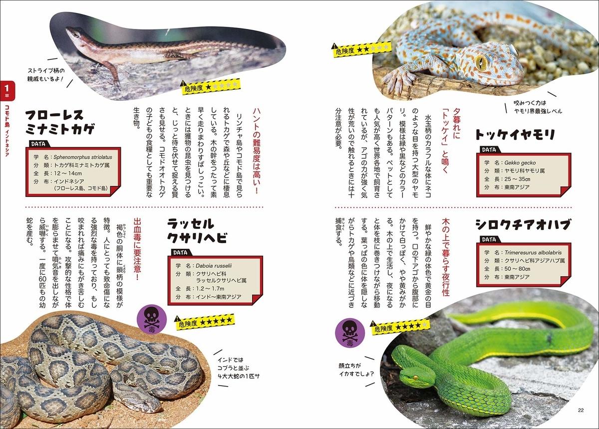f:id:mojiru:20190903090326j:plain