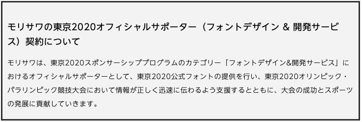 f:id:mojiru:20190909125308p:plain
