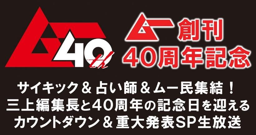 f:id:mojiru:20190909130202j:plain