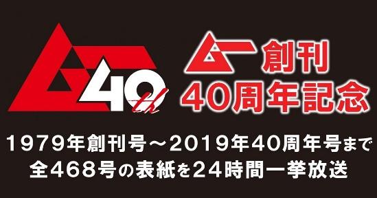 f:id:mojiru:20190909130908j:plain