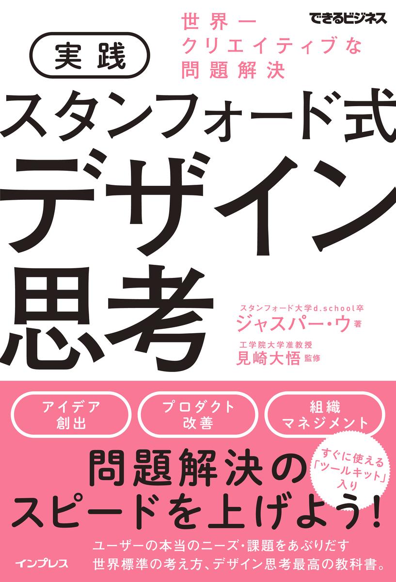 f:id:mojiru:20190910080928j:plain