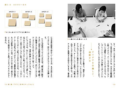 f:id:mojiru:20190910081200j:plain