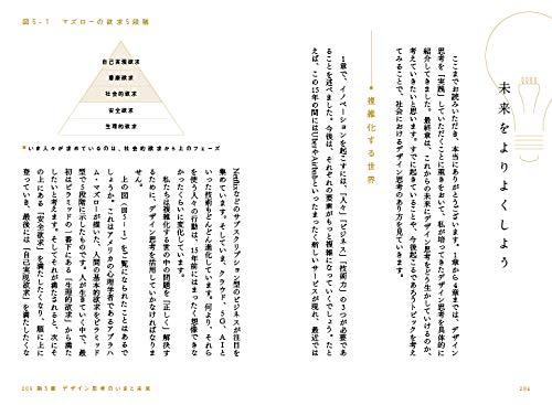 f:id:mojiru:20190910081207j:plain