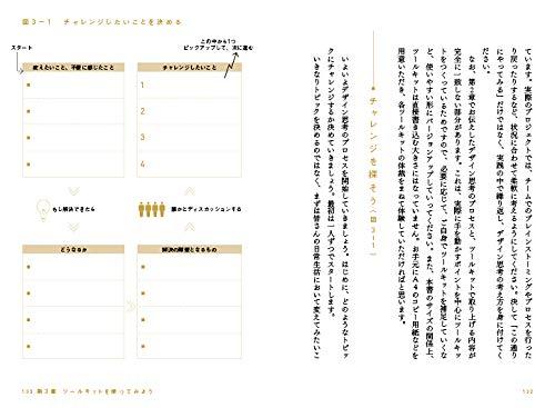 f:id:mojiru:20190910081217j:plain