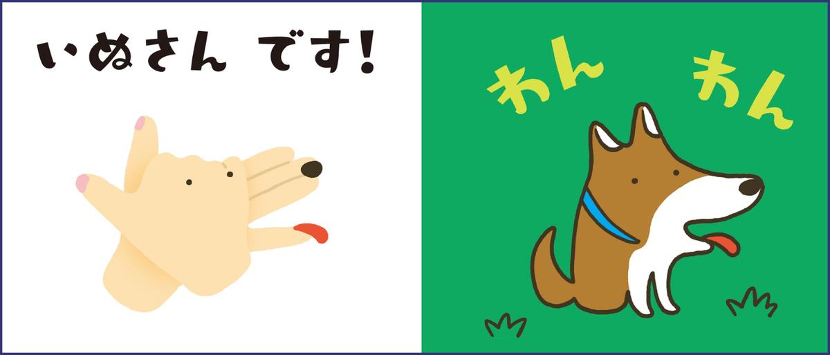 f:id:mojiru:20190910085015j:plain