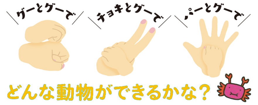 f:id:mojiru:20190910085036j:plain
