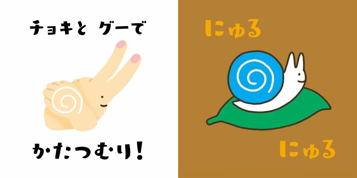 f:id:mojiru:20190910085219j:plain