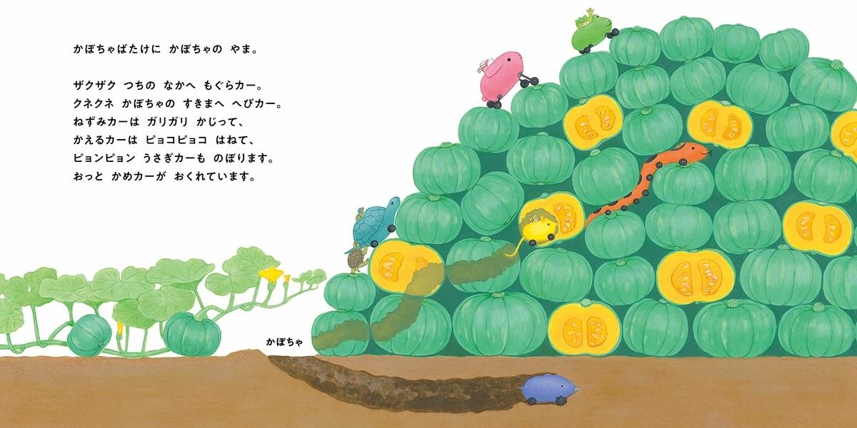 f:id:mojiru:20190910090958j:plain