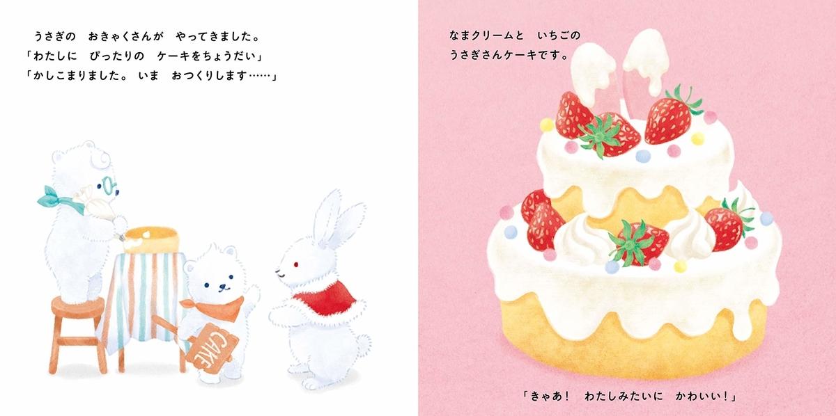 f:id:mojiru:20190910091618j:plain