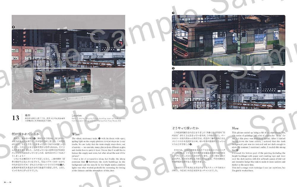 f:id:mojiru:20190913104642j:plain