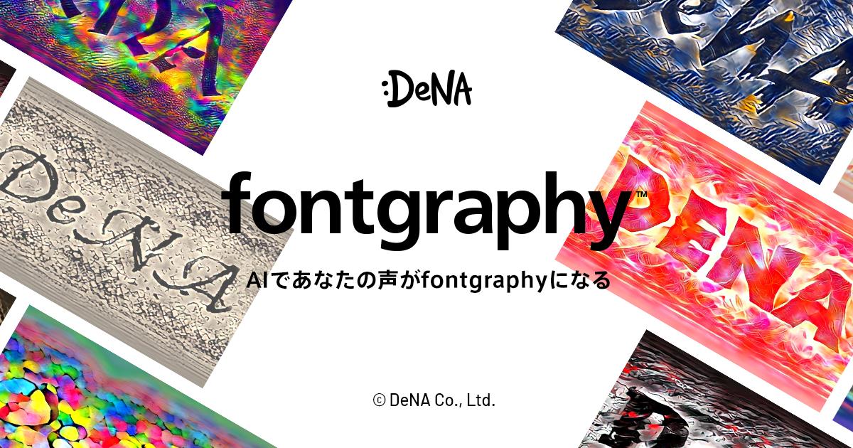 f:id:mojiru:20190913111201p:plain