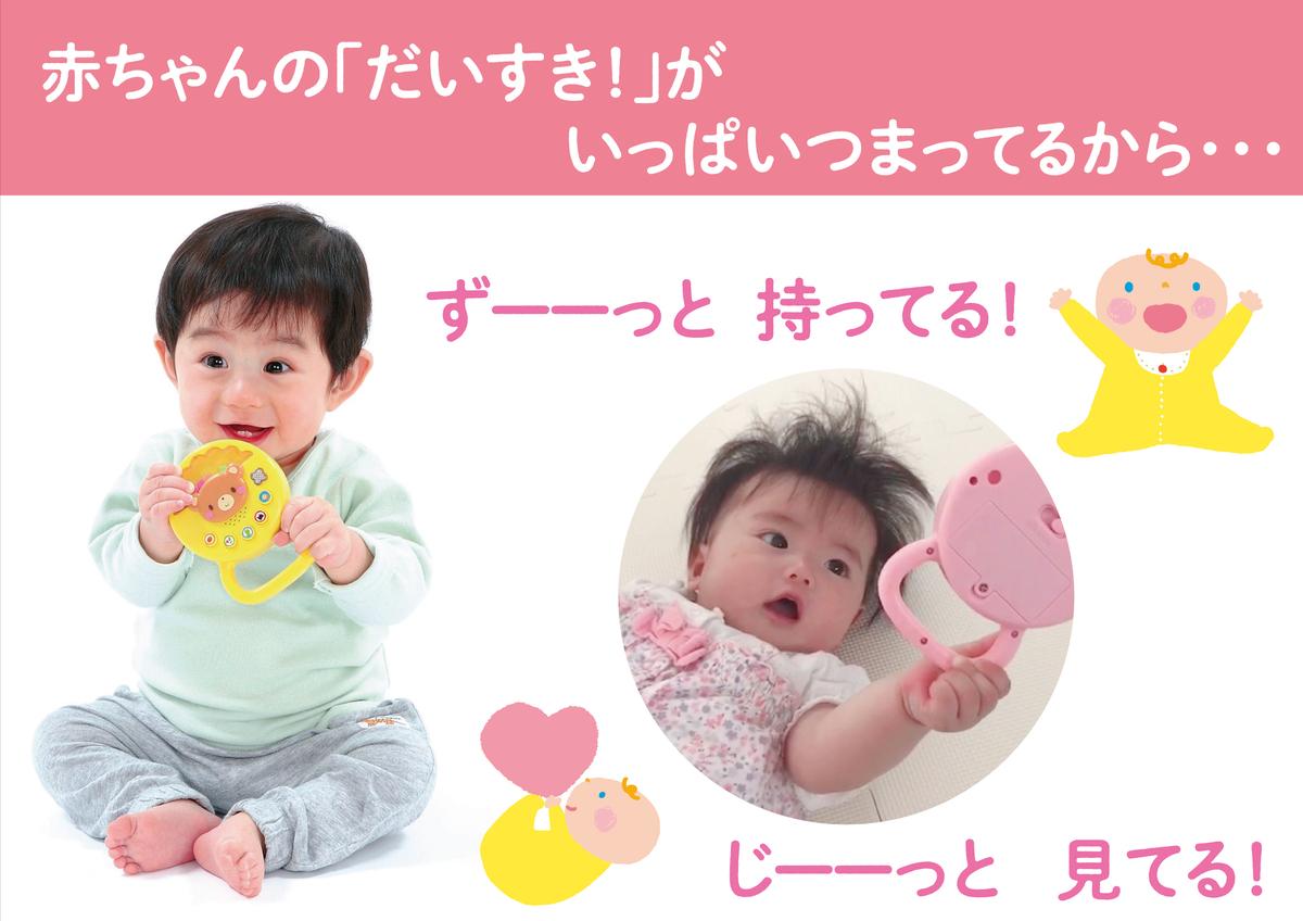 f:id:mojiru:20190917085444j:plain