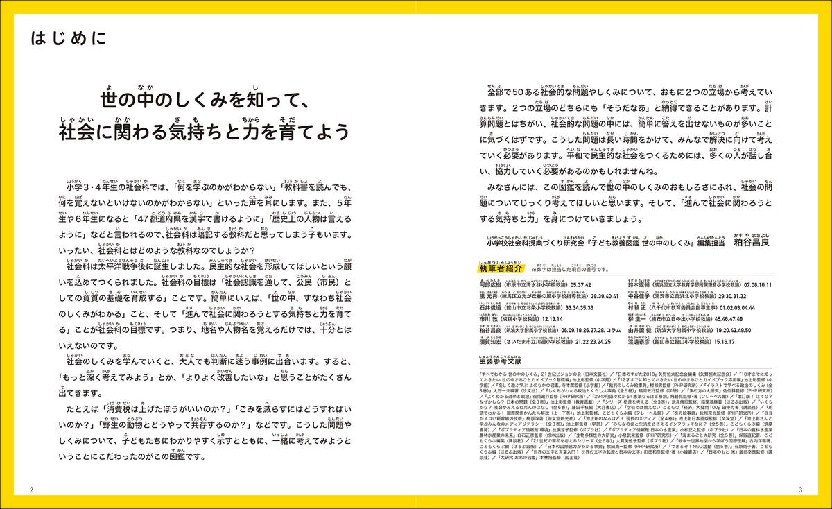 f:id:mojiru:20190918090707j:plain