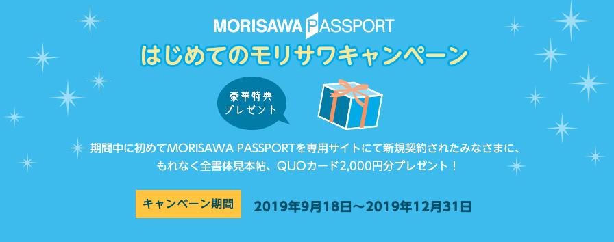 f:id:mojiru:20190919080215p:plain