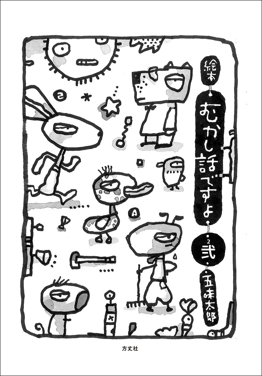 f:id:mojiru:20190919083923j:plain
