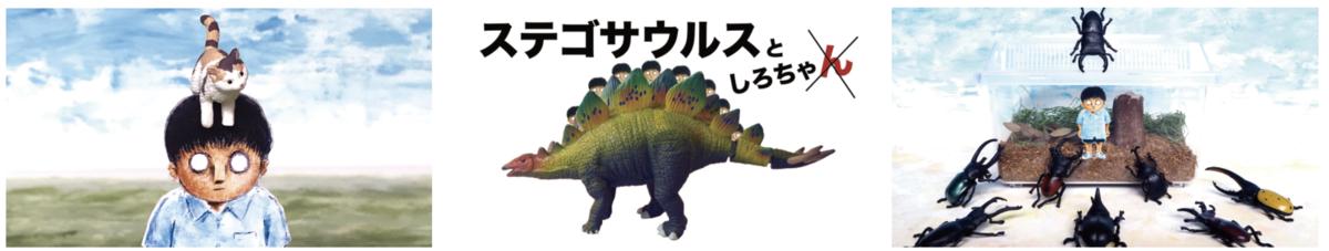 f:id:mojiru:20190924080426p:plain