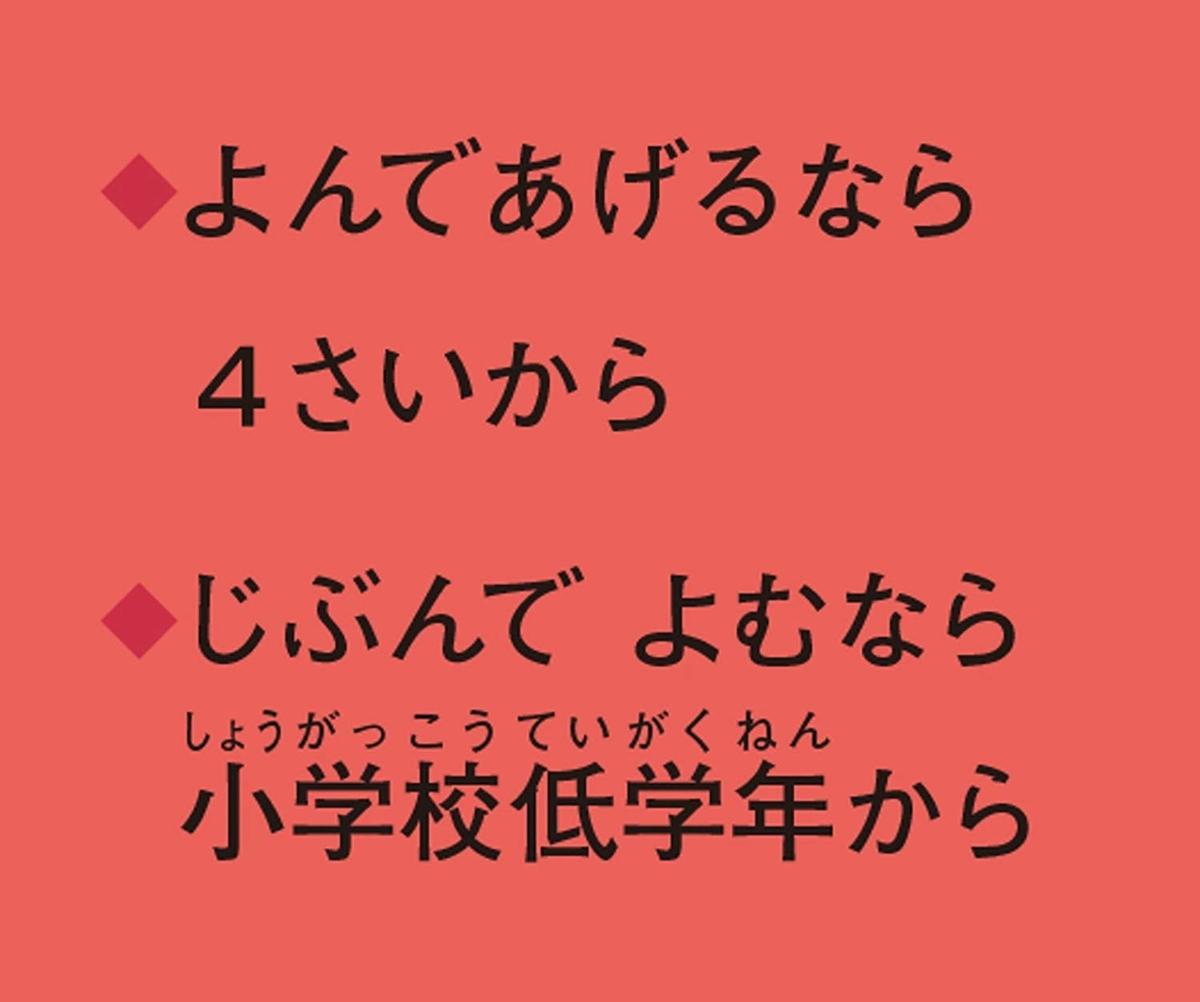 f:id:mojiru:20190924084720j:plain