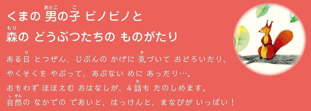 f:id:mojiru:20190924084733j:plain