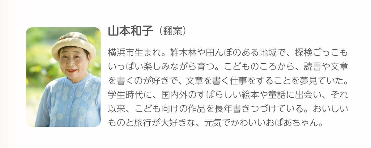 f:id:mojiru:20190924084803j:plain
