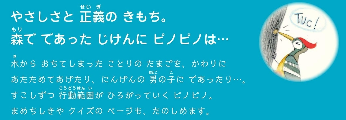 f:id:mojiru:20190924090309j:plain