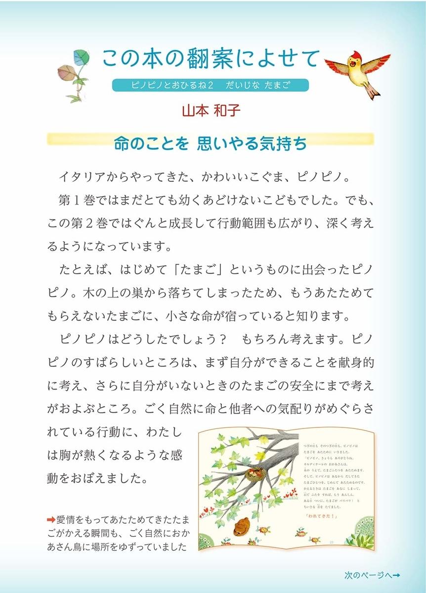f:id:mojiru:20190924090314j:plain