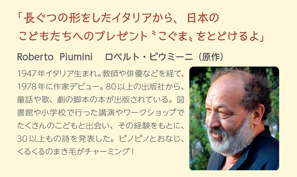 f:id:mojiru:20190924090318j:plain
