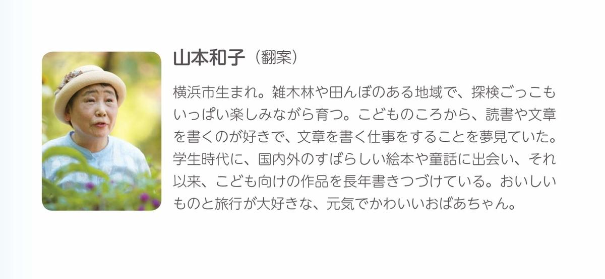 f:id:mojiru:20190924090326j:plain