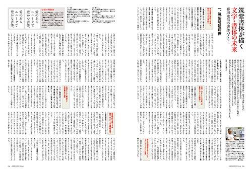 f:id:mojiru:20190926082214j:plain