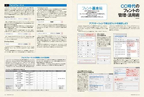 f:id:mojiru:20190926082227j:plain