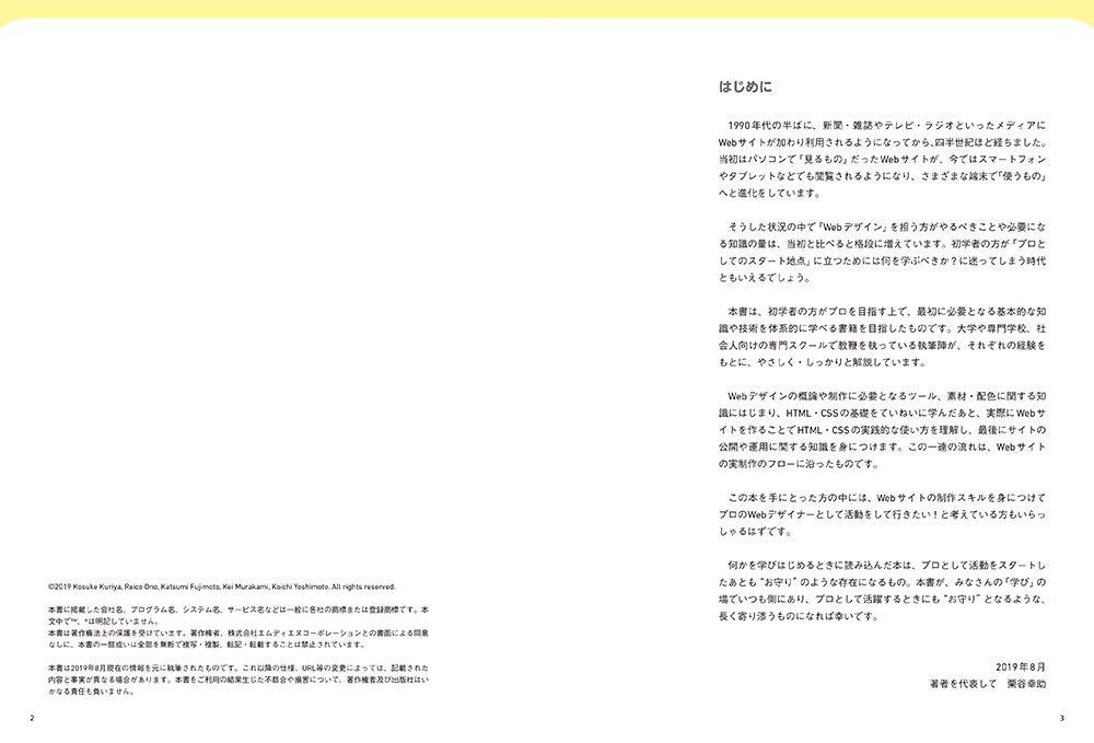 f:id:mojiru:20190926085306j:plain