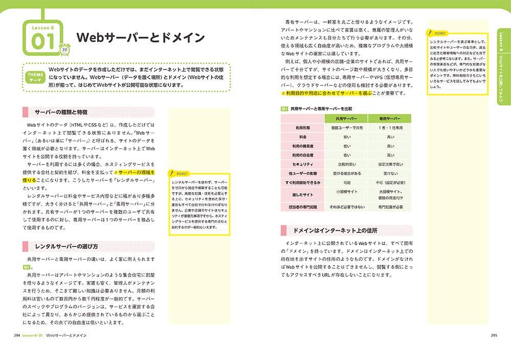 f:id:mojiru:20190926085417j:plain