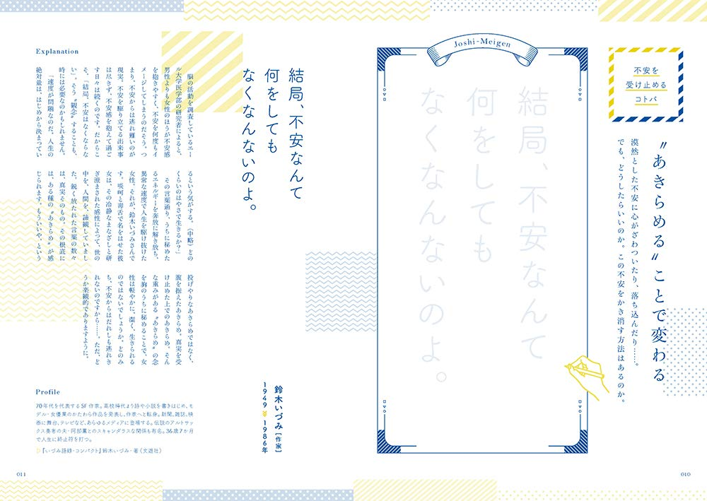 f:id:mojiru:20191001081436j:plain