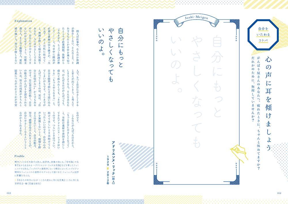 f:id:mojiru:20191001081441j:plain