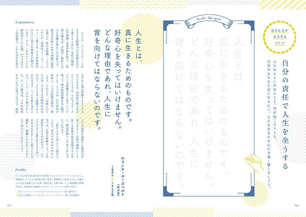f:id:mojiru:20191001081456j:plain