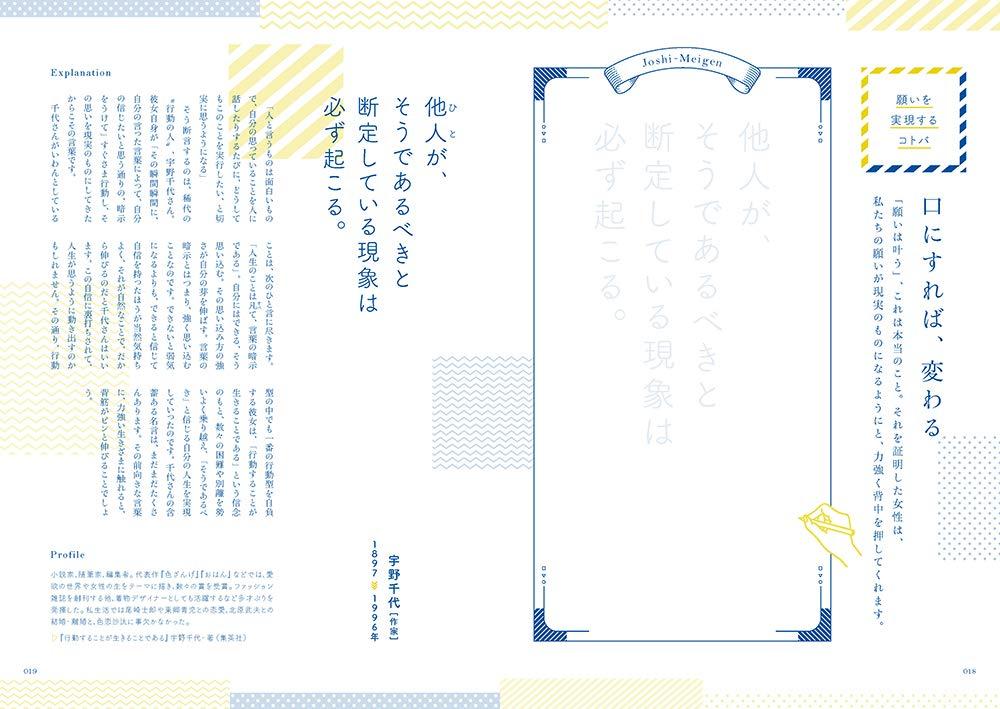 f:id:mojiru:20191001081501j:plain